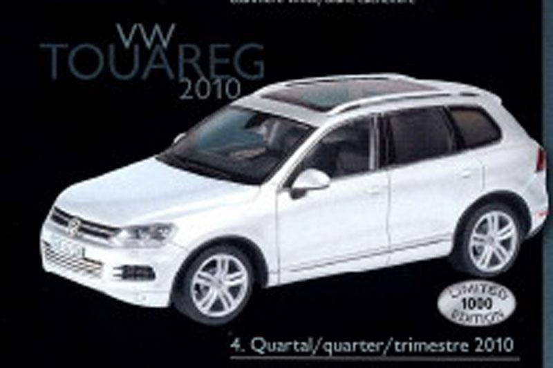 Каким будет новый VW Touareg?